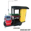 Xe làm vệ sinh đa năng nhựa AF08180C giá rẻ 3